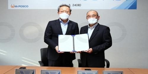 """""""포스코, 프리미엄 강건재 브랜드 사용협약을 국내회사 17곳과 맺어"""
