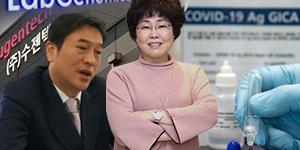 """""""랩지노믹스 수젠텍, 코로나19 진단기기 수출 길 활짝 열려 절호의 기회"""