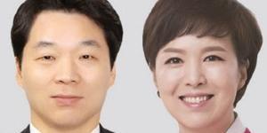 """""""성남분당갑 초접전, 민주당 김병관 46.9% 통합당 김은혜 44.1%"""