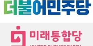 """""""부산울산경남 총선 지지도 팽팽, 민주당 26.5% 통합당 28.7%"""