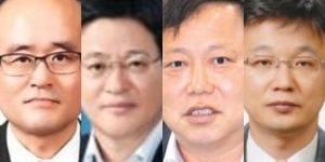 """""""농협 부회장에 유찬형, 상호금융 대표 이재식, 조합감사위원장 김용식"""