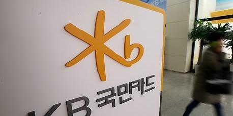 """KB국민카드, 직원의 코로나19 확진자 접촉으로 대전지점 임시폐쇄"