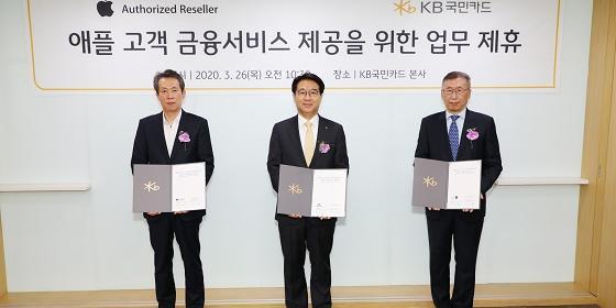 """""""KB국민카드, 애플 아이폰과 아이패드 구매 리스금융 4월 내놓기로"""