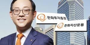 """""""권희백, 코로나19에도 한화투자증권 해외대체투자 확대의지 굳건해"""