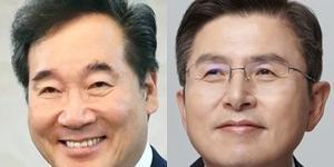 서울 종로 민주당 이낙연 57.2%, 통합당 황교안 23.4%에 앞질러
