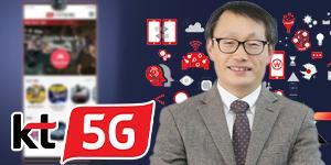 """""""KT, 이통3사 5G 클라우드 게임 경쟁에서 구독모델로 승기 잡을까"""
