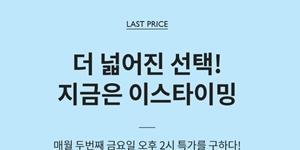 """""""KT텔레캅 새 대표에 박대수, KT 사업협력부문장 지내"""