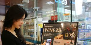 """GS25, 와인 당일 예약서비스의 제품군과 주문 가능 매장 늘려"