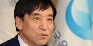 한국은행, 한미 통화스와프 자금 120억 달러를 4월2일 풀기로