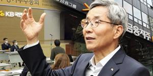 """[CEO톡톡] KB금융지주 지배구조 씨 뿌린 윤종규, 연임 또 도전할까"