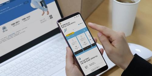 """""""한진, 모바일앱 단장해 택배 예약과 배송정보 제공 기능 강화"""