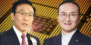 """""""삼성전자 주가 약간 내리고 SK하이닉스 소폭 올라, 외국인 매도 지속"""
