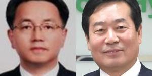"""""""NH농협금융지주 부사장에 김인태, 농협은행 부행장보에 함용문"""