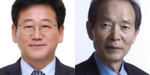 """""""경남 김해시을 접전, 민주당 김정호 39.8% 통합당 장기표 41.7%"""