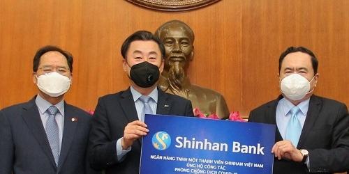 """""""신한은행 베트남법인, 베트남 정부에 코로나19 극복 지원금 기부"""