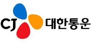 """""""CJ대한통운, 대구경북지역 개인택배 무료를 4월 말까지 연장"""