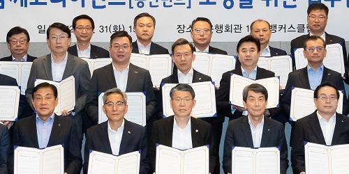 """""""금융위, 산업은행과 금융그룹 참여하는 '증시안정펀드' 10조 조성"""