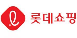 """""""롯데쇼핑 주가 3%대 올라, 롯데푸드 롯데하이마트는 떨어져"""