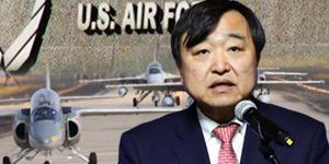 """""""안현호, 보잉 위기에 한국항공우주산업 미국 완제기 수출 두드린다"""