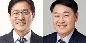 """""""군산 접전, 민주당 신영대 48.4% 무소속 김관영 42.4%"""