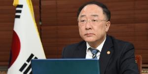 """""""홍남기, G20 화상회의에서"""