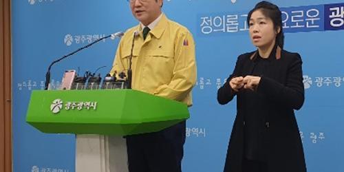 """""""광주형 일자리 삐끗, 이용섭 호소에도 한국노총은 협약 파기 결정"""