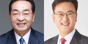홍천횡성영월평창 민주당 원경환 통합당 유상범, 검경 공수처 대결