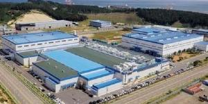 """""""POSCO Energy Initiated an International Lawsuit Against FuelCell Energy of U.S."""