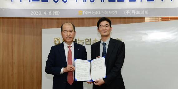 """""""최창수 권석철, NH농협손해보험과 큐브피아 사이버보험 활성화 맞손"""