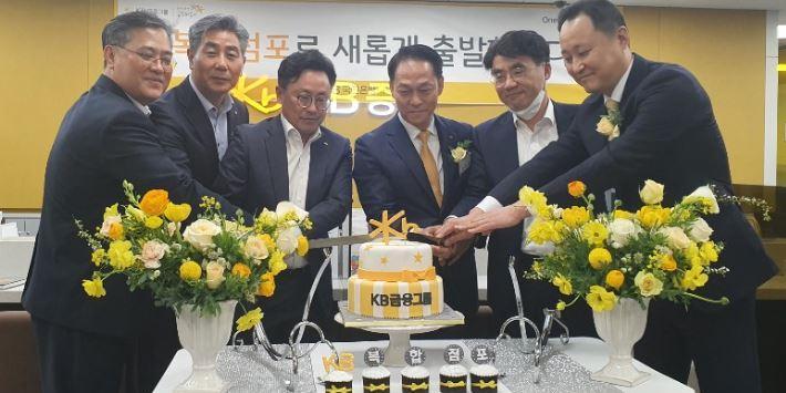 """""""KB금융, 서울 가산동에 자산관리 복합점포 새로 열고 이벤트"""
