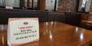 """""""CJ푸드빌 빕스, 코로나19 예방 위해 고객 안심서비스 확대 운영"""