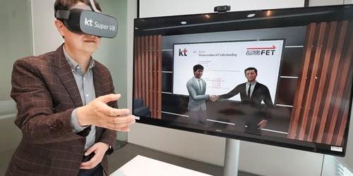 KT, 대만 통신사 FET와 손잡고 현지에 5G통신 콘텐츠 제공