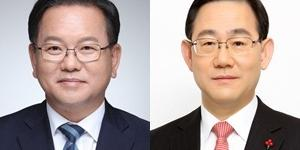 """""""대구 수성구갑 경합, 민주당 김부겸 38.3% 통합당 주호영 43.9%"""