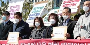 """""""시민단체 마사회 적폐 청산 위한 대책위 세워,"""