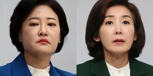 """""""서울 동작구을 민주당 이수진 48.0%, 통합당 나경원 35.5%에 앞서"""