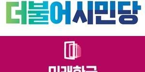 """""""비례대표 정당 지지도, 한국당 23% 더시민 22.1% 정의당 13.6%"""