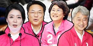 """""""통합당 배현진 정진석 이혜훈 김근식, 총선에서 살아 보수지평 넓힐까"""