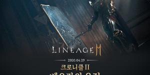 엔씨소프트 '리니지2M' 2위 탈환, 카카오게임즈 '가디언테일즈' 7위