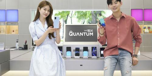 SK텔레콤, 삼성전자 양자보안 5G스마트폰 '갤럭시A 퀀텀' 22일 출시