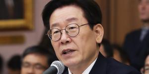 """""""대법원, 이재명 공직선거법 위반사건 선고기일을 16일로 결정"""