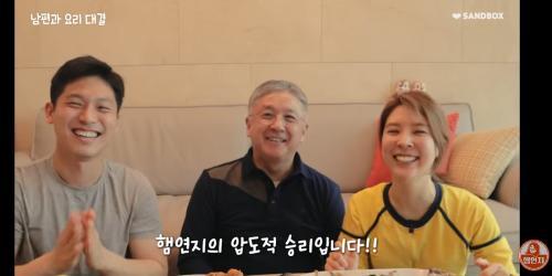 오뚜기, '오너 3세' 함연지 유튜브채널 인기에 간접 마케팅효과 '톡톡'