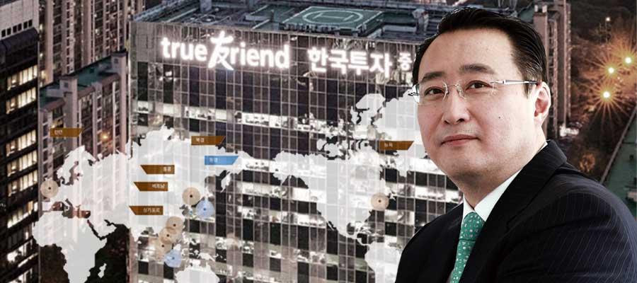 [CEO&주가] 김남구 금융수출 꿈 품다, 한국투자금융지주 주가도 달려