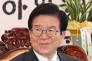 [Who Is ?] 박병석 국회의장