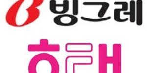 빙그레, 공정위에 '가격 결정권 없다' 해태아이스크림 인수 설득 주력