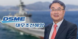 """""""[오늘Who] 대우조선해양 공정위 제재 앞둬, 이성근 특수선 좌초 위기"""