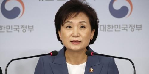 김현미, 법인의 부동산매매 세제와 갭투자 막는 담보대출 요건 강화