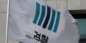 """""""검찰, 환매중단 옵티머스자산운용 대표와 2대주주 붙잡아 조사"""