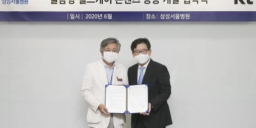 """""""KT, 삼성서울병원과 치매예방 혼합현실 콘텐츠 개발 협력"""