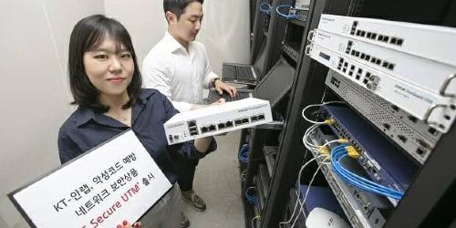 """KT, 안랩과 손잡고 인공지능 기반 네트워크 보안상품 선보여"