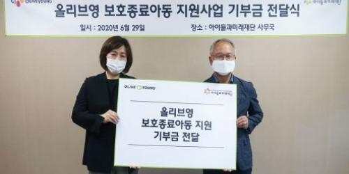 """""""CJ올리브영, 보육시설 퇴소하는 청소년들 위해 4천만 원 기부"""